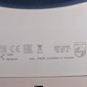 Philips GC2988/20 PowerLife Plus dati tecnici e funzioni